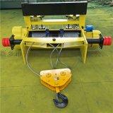 10吨行车电动葫芦 加长电动葫芦 低价供应