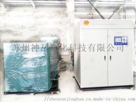 制氮机/氮气机/制氮设备找神岳净化
