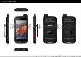 優尚豐B9000石油化工本安智慧工業三防防爆手機