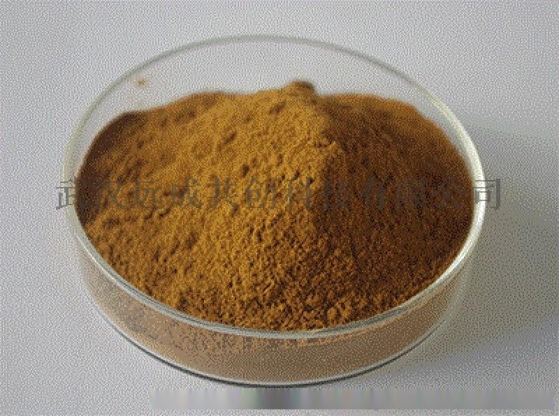 工业级硫化红棕B3R原料生产厂家