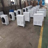 Q型蒸汽暖風機   5Q廠房暖風機