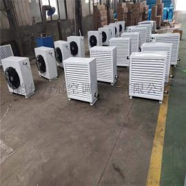 Q型蒸汽暖风机   5Q厂房暖风机