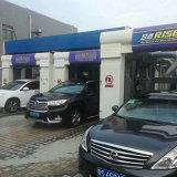 日森洗車機品牌、洗車設備、CC-690電腦洗車機
