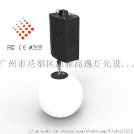 RGB飞行舞台互动灯 升降机 舞台3D悬浮矩阵球