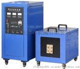 众环机械 50KW超音频感应加热机