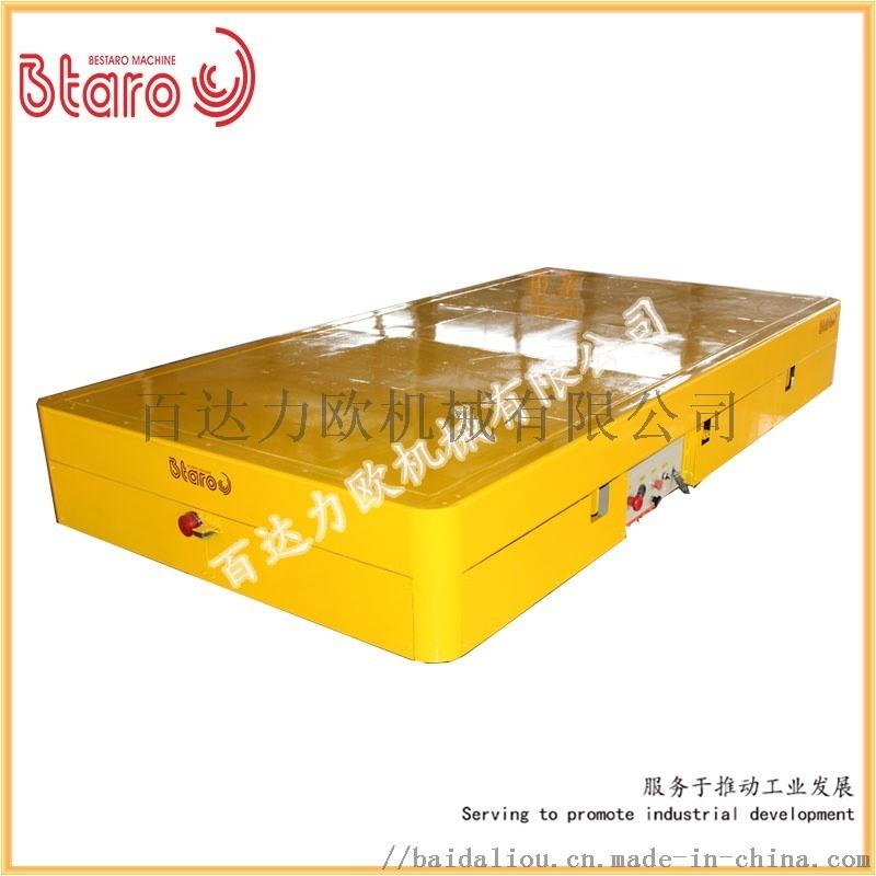 蓄電池無軌轉運車 電動平車可定製搬運車