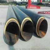 镀锌铁皮聚氨酯保温管 聚乙烯直埋保温管道