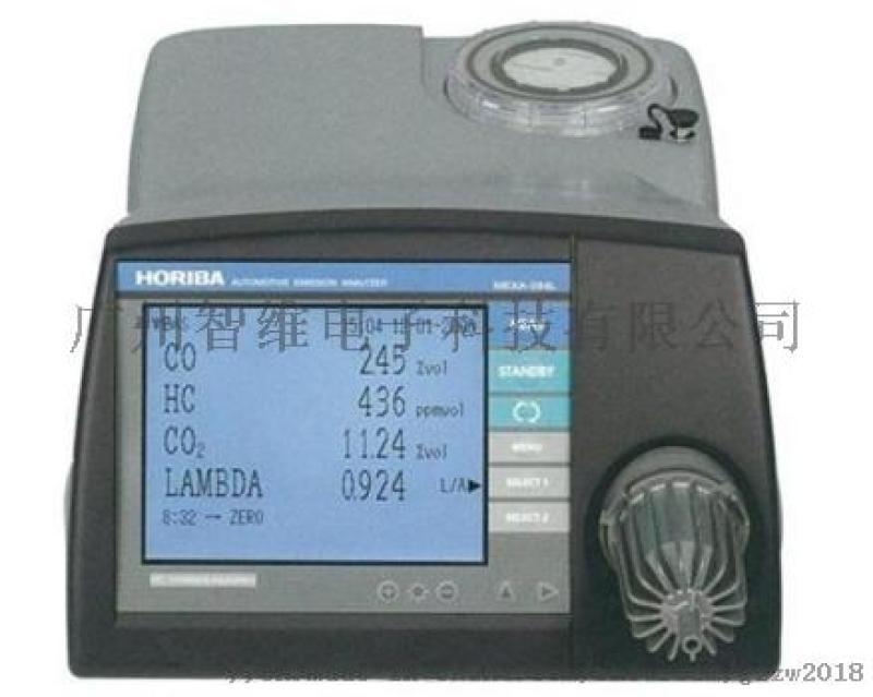 HORIBA MEXA-584L汽车尾气分析仪