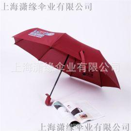 素色广告伞简约纯色三折晴雨伞、定制logo折叠伞