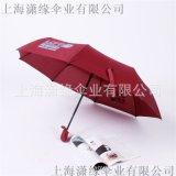 素色廣告傘簡約純色三折晴雨傘、定制logo折疊傘