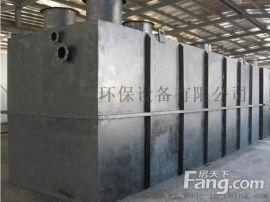 高速服务区污水处理设备,全自动污水处理设备