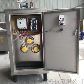 电加热蒸汽发生器 洗衣房加热设备