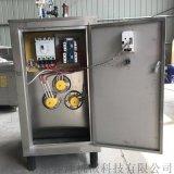 電加熱蒸汽發生器 洗衣房加熱設備