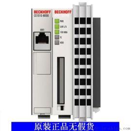 倍福控制器CX1010德国倍福嵌入式控制器