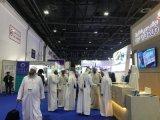 2020年海事展,中东海事展,迪拜海事展