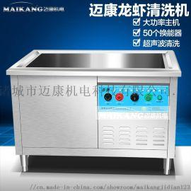 厂家直销玻璃瓶清洗机 奶瓶清洗机 超声波清洗机