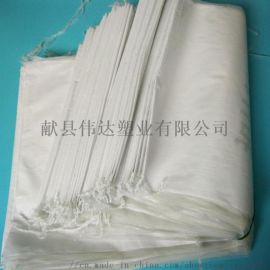 编织袋厂家长期供应冻鸡架包装袋冻猪肉包装袋