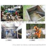 武汉硚口区 管道疏通 管道维修 专业人 做专业事