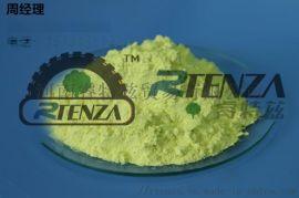 橡胶硫化剂OT20硫化剂OT20