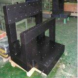 杭州大理石机械构件厂家,花岗石底座构件