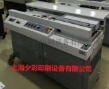 湖南宋彩  860HE继电器胶装机