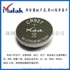 CR927纽扣电池3.0V锂-二氧化锰纽扣电池
