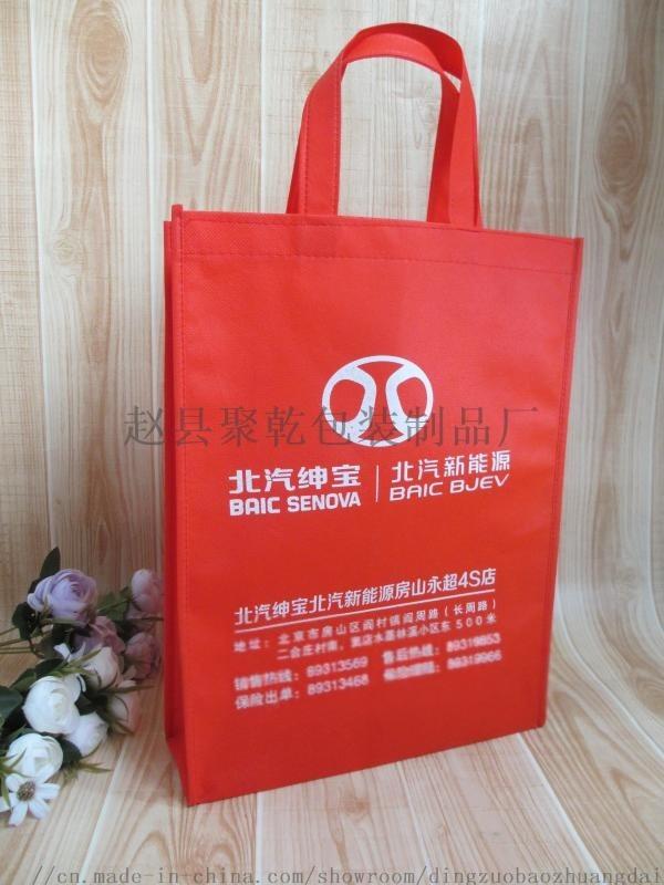 厂家定做无纺布袋 折叠购物袋定制 服装广告宣传袋