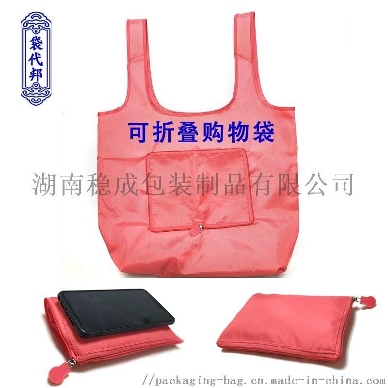 厂家专业定制创意购物袋 折叠礼品手提购物袋