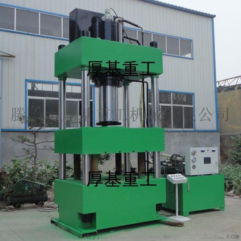 315吨四柱三梁玻璃钢化粪池盖板成型液压机