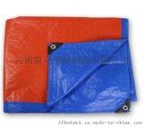 广马牌防雨布防水防晒篷布 遮雨遮阳布 户外帐篷布