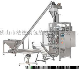 糯米粉立式打包机 全自动上料螺杆计量立式包装机 粉剂立式包装机