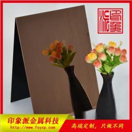 304不锈钢咖啡色镜面板,彩色镜面抗指纹不锈钢板