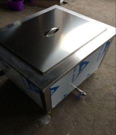 工业除油污单槽超声波清洗机
