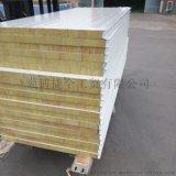 岩棉复合板 保温复合板