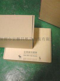 深圳龙华纸箱 纸盒 飞机盒