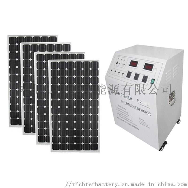 野外山区农村山庄太阳能光伏发电系统