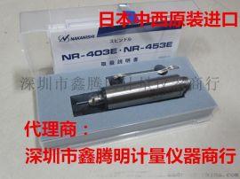 NR-453E精密主轴日本NAKNAISHI