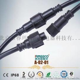 橡胶线连接器  LDE防水接头