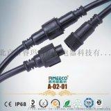 橡膠線連接器  LDE防水接頭