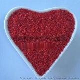 玄光銷售染色彩砂  裝飾畫DIY彩砂 10-20 紅色