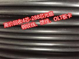 重庆回收光缆石柱县回收移动工程光缆丰都回收通信光缆