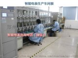 郑州学生宿舍专用预付费插卡电表