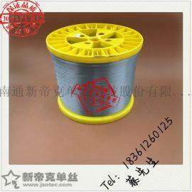 南通新帝克供应锦纶0.25mm单丝编织网管用