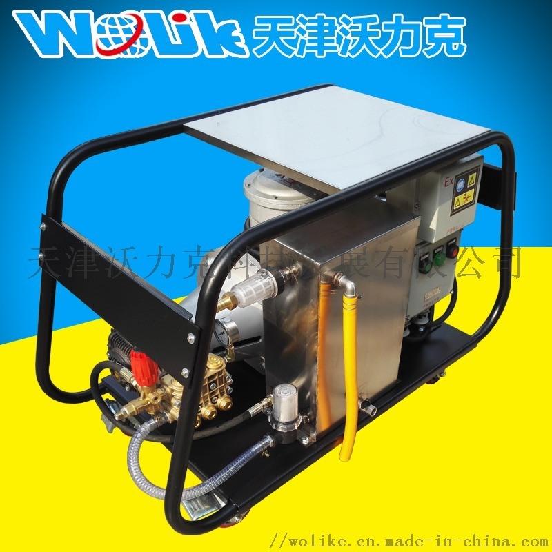 沃力克WL3521EX油田用防爆高压清洗机