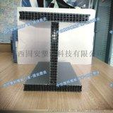 武威中空塑料模板厂家-固安塑业新型塑料模板