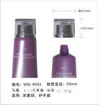 化妆品包装软管(WQ-35I)