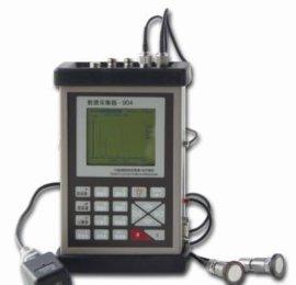S904双通道动平衡仪