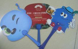 广告扇(hxmy-003)