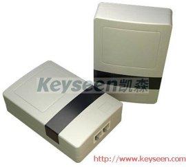 客流计数器(KS-9500)