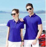 夏装新款半袖工作服定制短袖T恤 有翻领运动上衣女工装厂服POLO衫